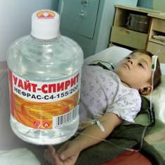 Дитина випила розчинник для фарби
