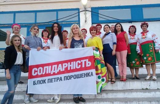 Перший пісенний фестиваль «Від смеркання до світання» відбувся на Красноградщині за підтримки «Солідарності»