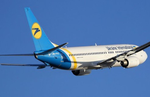 Харків може опинитися в авіаційній ізоляції - міськрада