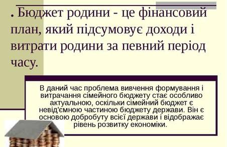 З осені українці стануть менше їсти - експерт