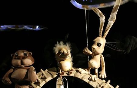 У Харкоів відродився міжнародний фестиваль театрів ляльок