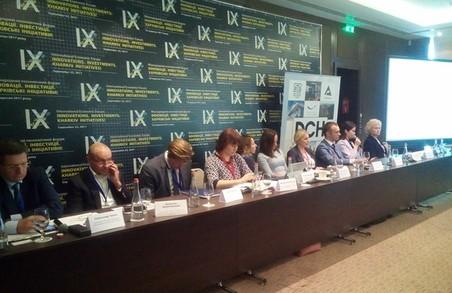 Харківські підприємці отримають кредити з низькою процентною ставкою