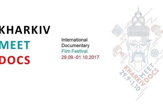 Кінофестиваль Kharkiv MeetDocs представив програму