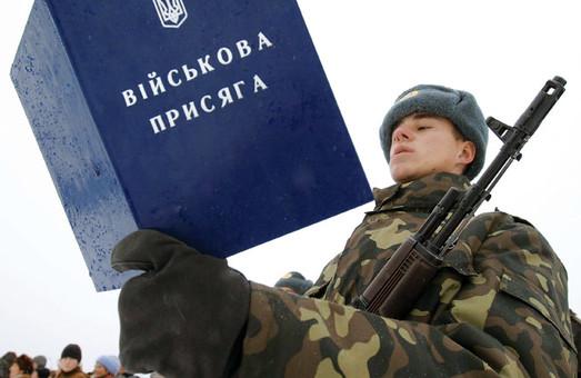 План призову до армії по Харківщині - 900 осіб