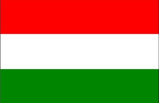 """Угорщина блокуватиме зближення України та ЄС через наш закон """"Про освіту"""""""
