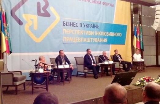 У Харкові проходить І Всеукраїнський форум «Бізнес в Україні: Перспективи інклюзивного працевлаштування»