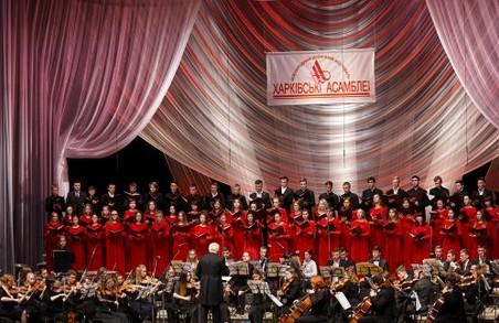 «Харківські асамблеї» зберуть віртуозів з усього світу