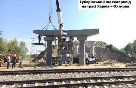 Дорожники Харківщини почали ремонтувати нові об'єкти