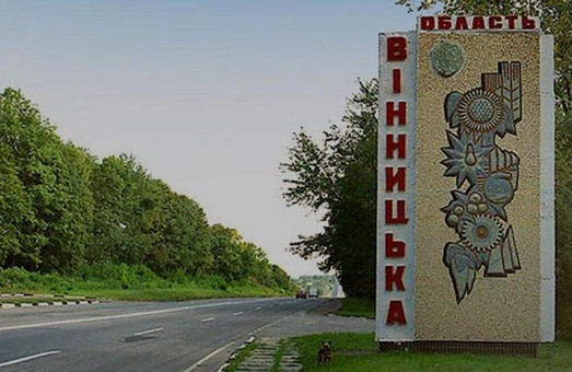 Світлична запропонувала допомогу Вінниччині у ліквідації наслідків НС