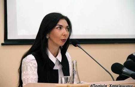 Заступниця Авакова презентувала у Харкові проект Стратегії розвитку МВС України до 2020 року