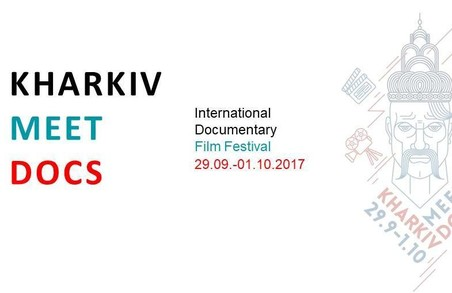 Kharkiv MeetDocs представив програму майстер-класів за участю світових режисерів