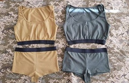 В українській армії презентували нижню білизну для жінок / ФОТО