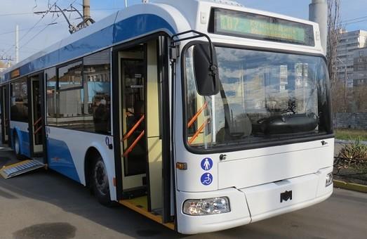 У Дніпрі вирішили обзавестися новими тролейбусами
