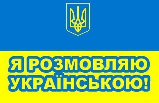 Порошенко: Мовна стаття українського освітнього закону повністю відповідає європейським практикам