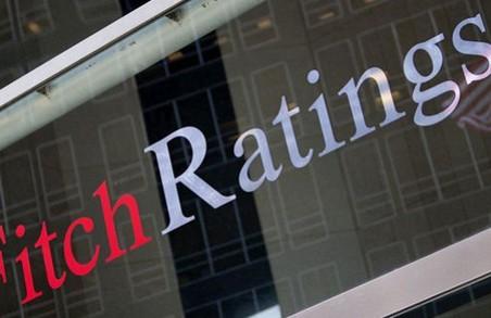 «Fitch» підтвердило кредитні рейтинги Харкова