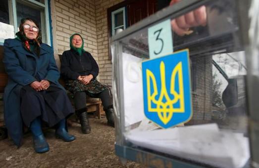На Харківщині висувають кандидатів на вибори в 7 об'єднаних громадах
