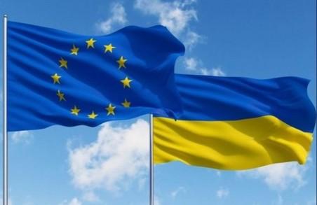 У Харкові пройде міжнародна правова конференція