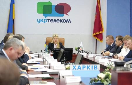 Багатоквартирний житловий фонд Харківщини оснащено теплолічильниками на 85% - Світлична