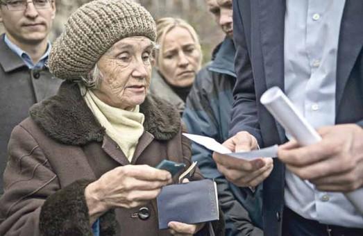 Мінімальна пенсія може зрости не на 60 гривень, а на 140 - Розенко