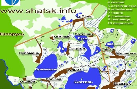 Харків'яни зможуть побачити Шацькі озера