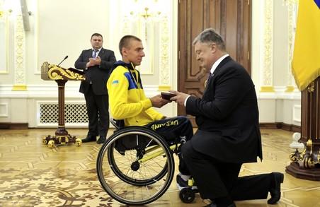 Петро Порошенко нагородив членів української збірної – призерів «Ігор Нескорених»