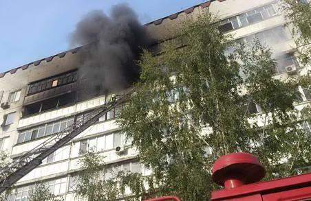 Рятуючи людей, постраждав пожежник