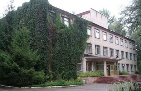 У санаторія «Рай-Оленівка» може змінитися власник