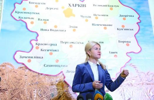 Світлична презентувала агрохаб Харківщини потенційним партнерам