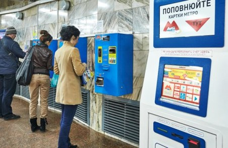 В автоматах з продажу квитків для проїзду в метро відновлюється прийом 5-гривневих купюр
