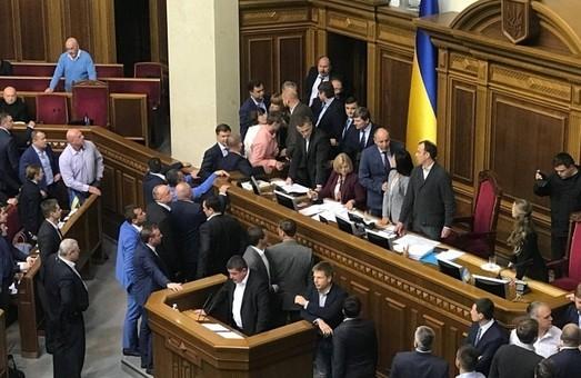 Чому депутати Верховної Ради не прийняли закон про реінтеграцію Донбасу – експерт / ВІДЕО