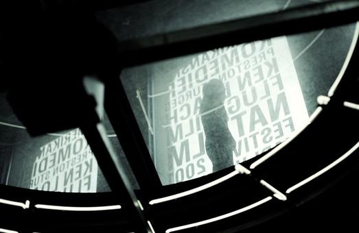 Фестиваль кіно Данії у Харкові: розклад