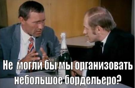 """У Харкові прикрили невеличке """"бордельєро"""""""