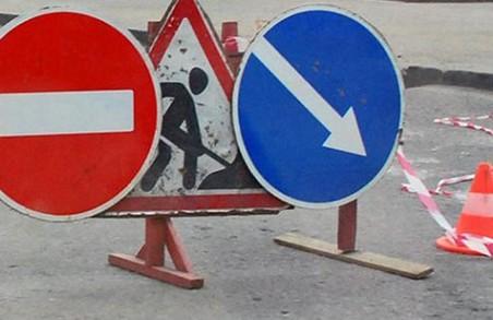 По Клочківській забороняється рух транспорту в суботу