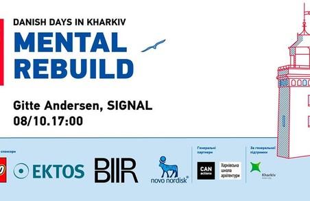 Лекція про датський дизайн інтер'єрів відбудеться під час Днів Данії в Харкові