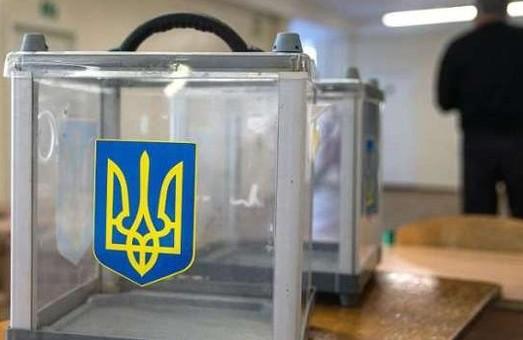 Електоральний ракурс децентралізації на Харківщині: вибори у Коломацькій ОТГ