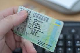 Посвідчення водія і реєстрацію шлюбів можна буде провести через ЦНАПи