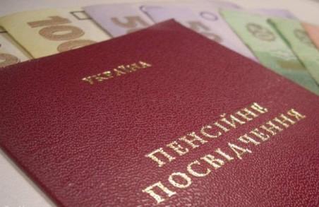 """Українцям поки що невигідно переходити на """"білу"""" зарплату або докуповувати трудовий стаж"""