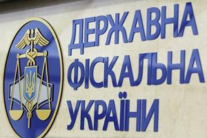 Фіскальна служба Харківщини знову попереджає про активізацію шахраїв