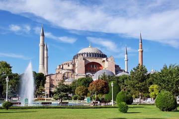 Злітати з Харкова до Стамбула обійдеться від $119 в обидва боки