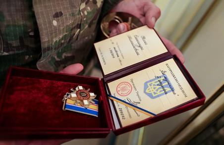 Поліцейські отримали державні нагороди