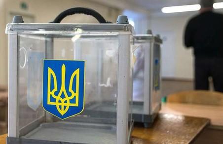 Електоральний ракурс децентралізації на Харківщині: вибори в Оскільській ОТГ