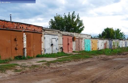 Власники гаражів на Немишлі можуть залишитися без свого добра