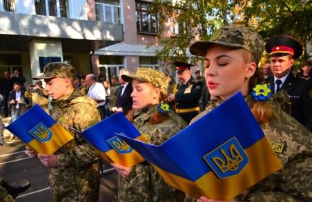 75 патріотів присягнули на вірність Україні