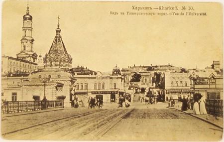 Харків'ян навчать пишатися своїм містом