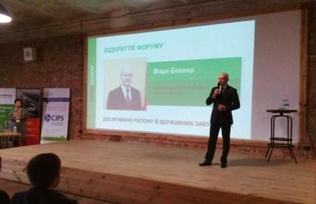 Електронні закупівлі зекономили Харківщині мільйони