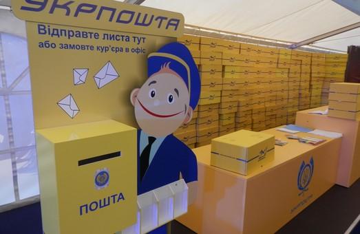 Укрпошті дозволити підняти тарифи на універсальні послуги поштового зв'язку
