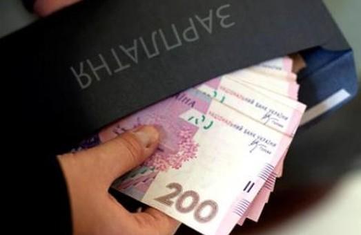 На Харківщині значно збільшилася офіційна зарплатня