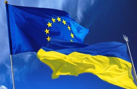 Харківських студентів запрошують поміркувати над демократичними цінностями на конкурсній основі
