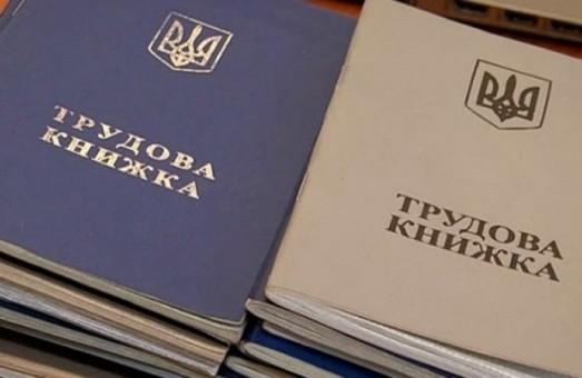Українцям дозволено докупати собі страхового /трудового/ стажу стільки, наскільки вистачить грошей