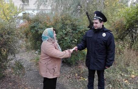 На Харківщині поширені злочини проти літніх людей